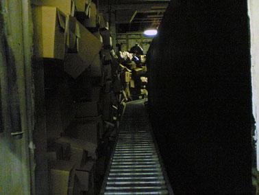Boxwall2